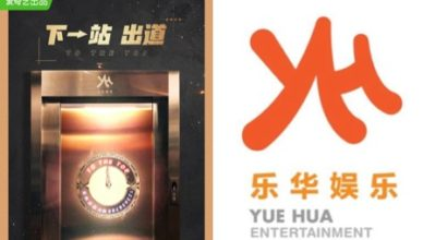 Qiyi and Yuehua Entertainment Collaborating on Survival Show, To The Top, Exclusively for Yuehua Trainees