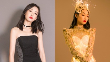 Victoria Song Posts Swimsuit Pictures After Getting Criticisms for Her Ensemble at the 13th China Golden Eagle TV Art Festival
