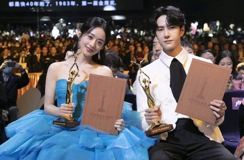 Zanilia Zhao Liying and Wang Yibo are the Viewers' Favorites at the 30th Golden Eagle Awards