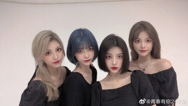 Zizi Xu Zhenzhen Proudly Admits to Rolling Her Eyes at the Shen Quadruplets, SNH48's Su Shanshan Busts on the Sisters Lying on Youth With You 2020