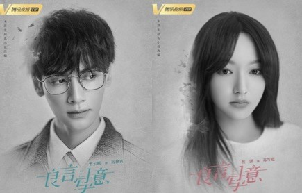 Cheng Xiao Exacts Revenge on Former Lover, Leo Luo Yunxi, in Lie to Love