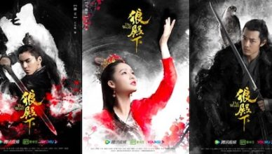 Li Qin's Kiss Scenes with Xiao Zhan and Talu Wang in The Wolf Trend for Similar Reasons