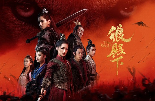 """""""The Wolf Finally Airs Three Years Later with Much Excitement from Fans Around the World Weibo_11.19.20"""