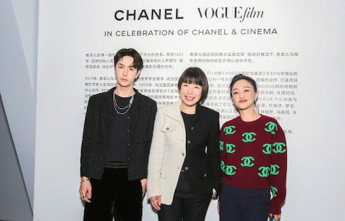 """Zhou Xun and Wang Yibo Close Out Angelica Cheung's Last VOGUE Film Project, """"Le Vrai Où"""""""