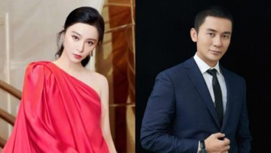Fan Bingbing Talks about Her Break Up with Li Chen for the First Time