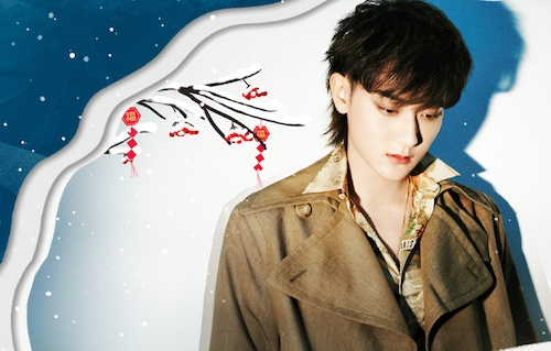 """Huang Zitao Releases Emotional Song, """"Don't Leave Me"""", Dedicated to His Parents"""