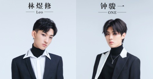 Huang Zitao's L. TAO Entertainment Reveals Two New Male Trainees