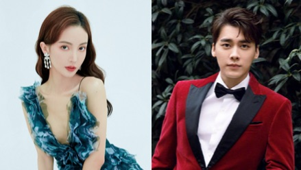 Jin Chen Afraid to Dine with Opposite Sex After Being Rumored to Be Dating Li Yifeng