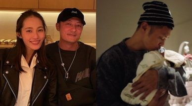 Shawn Yue and Wife, Sarah Wang, Welcome a Baby Girl