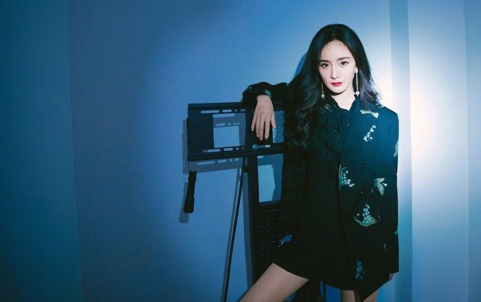 Yang Mi Explains Why She Rejected Joining Sisters Who Make Waves