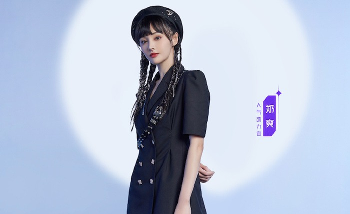 Zheng Shuang Quits Shine! Super Brothers After Mentioning Deng Lun and Jin Chen's Past Relationship on the Show