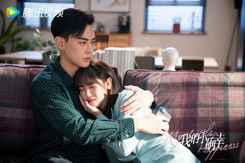 5 Reasons Why You Must Watch Xing Fei and Daddi Tang in My Little Happiness