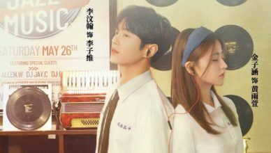 Aria Jin and Li Wenhan Told Not to Act by Actress, Hao Lei, After Reenactment of Someday or One Day