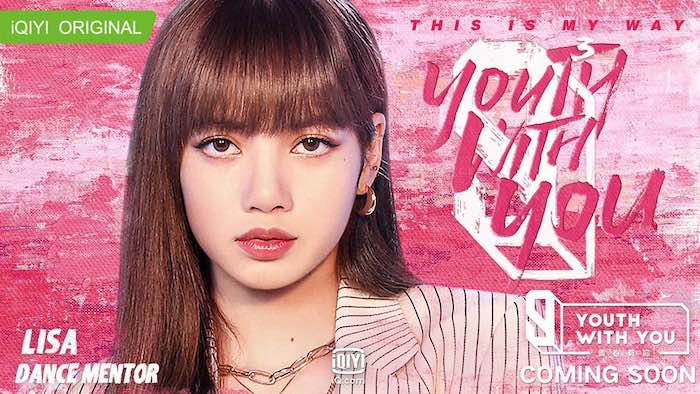 BLACKPINK's Lisa Returns as Dance Mentor on Youth With You 3
