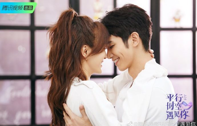 Did Jasper Liu and Qin Lan Admit to Getting Work Done on When We Write Love Story?