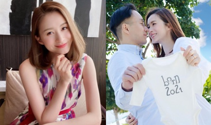 Former TVB Actress, Jess Sum, Pregnant with First Child