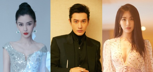 """Huang Xiaoming Quits """"Sisters Who Make Waves 2"""" Amidst """"Mistress"""" Drama with Angelababy and Ex-Girlfriend, Li Fei'er"""