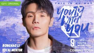 Li Ronghao Returns to Youth With You 3 as the Vocal Mentor