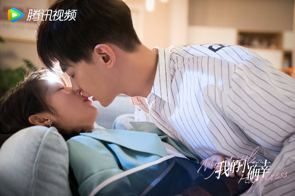 """These Steamy Kiss Scenes Cut from """"My Little Happiness"""" were Too Hot to Handle"""