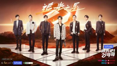 """""""Shine! Super Brothers""""Selects 7 Member Celebrity Boy Band"""
