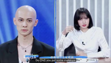 Youth With You 3 Trainee, Liang Sen, Shocks Lisa After She Sees Him and Then Mesmerizes Her After He Performs