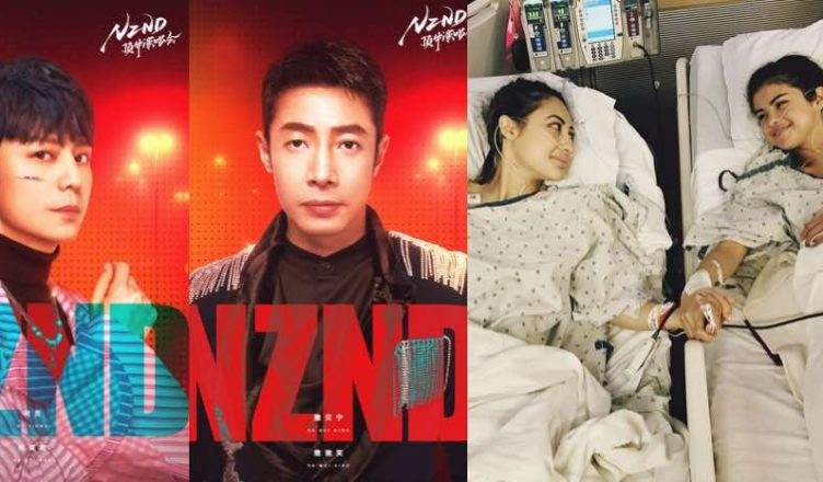 Chinese Variety SHow, Who's the Murderer, Under Fire for Photoshopping Selena Gomez's and Friend's Transplant Picture as a Prop