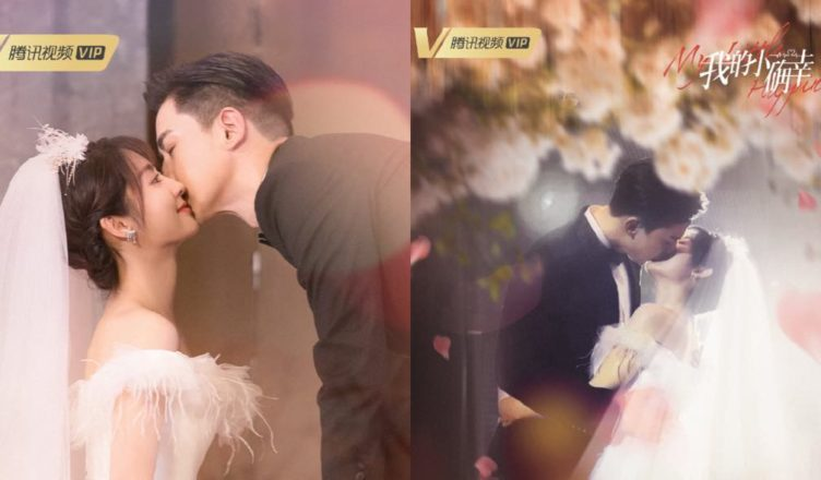 Daddi Tang and Fair Xing were All Oh My God During My Little Happiness Wedding Night BTS Clip