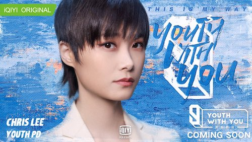 """Li Yuchun Announced as Youth PD of """"Youth With You 3"""""""