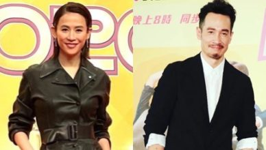 No Intense Intimate Scenes for Jessica Hsuan and Moses Chan in Armed Reaction 2021