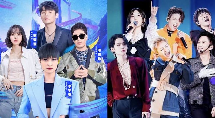 Tencent's CHUANG 2021 and iQiyi's Youth With You 3 Go Head to Head in Battle of the Boy Band Survival Shows