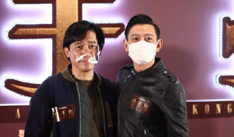 Tony Leung and Andy Lau Reunite 18 Years Later in Hong Kong Film, Once Upon a Time in Hong Kong