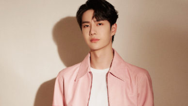 Wang Yibo Reportedly Establishes Culture Technology Company