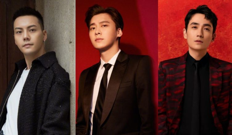 William Chan and Zhu Yilong Pick Li Yifeng as the Least Gutsy while Playing Escape Room Together