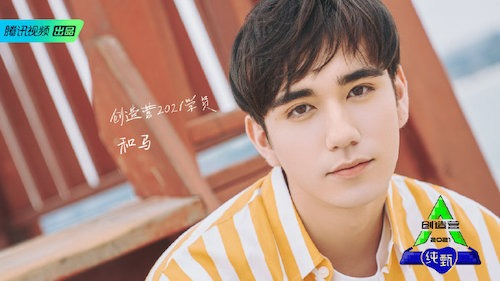 """""""CHUANG 20201"""" Trainee, Kazuma, Withdraws from the Show"""