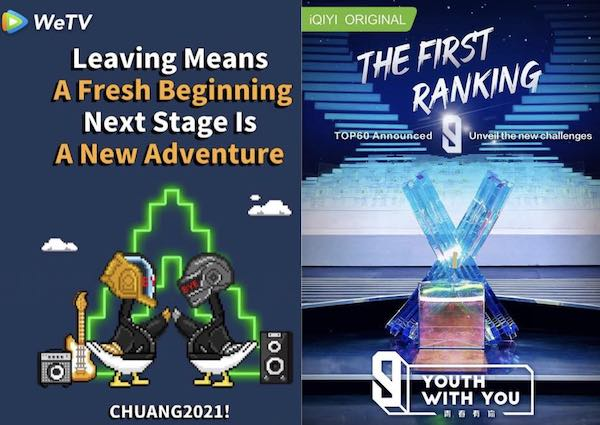 CHUANG 2021 and Youth With You 3 First Official Ranking and First Round Elimination
