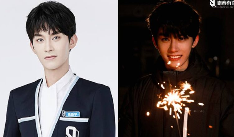 Company Denies Rumors Youth With You 3 Trainee, Jaydon Chen Junyu, is about to be a Father and Cheated on His Pregnant Girlfriend
