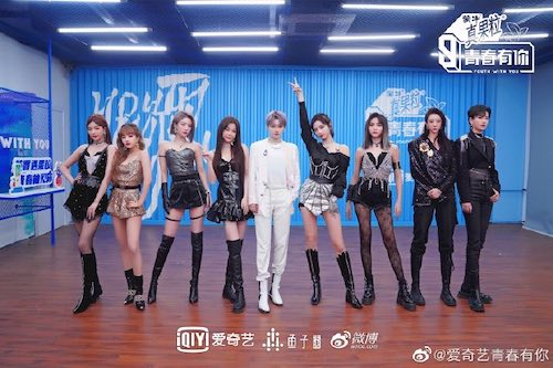 Esther Yu Devises Plan to Continue Promoting as THE9 After Group Disbands