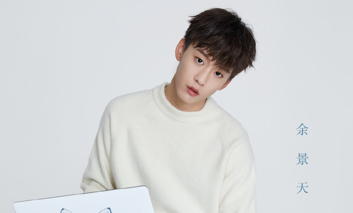 """""""Youth With You 3"""" Trainee, Tony Yu Jingtian, Sent to the Hospital After Fainting from Overworking"""