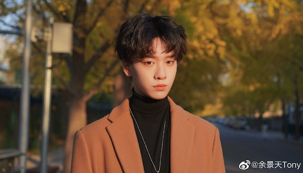Mother of Youth With You 3 Trainee, Tony Yu Jingtian, Denies Allegations She and Husband Operated KTV Business Offering Sexual Services and Sold Drugs
