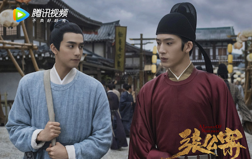 """Author Clarifies Her Novel Used for """"League of Nobleman"""" BL Drama Adaptation Doesn't Contain Romance"""