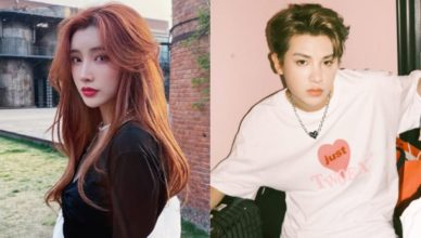 Former Youth With You 2 Trainee, Flora Dai, Denies Involvement in Dating Rumor with NINE PERCENT Member Suspected to be Justin Huang Minghao
