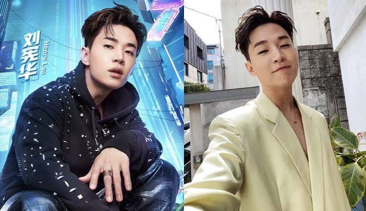 Henry Lau Announced as Third Captain to Join Street Dance of China 4