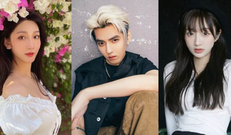 Kris Wu Seemingly Responds to Latest Dating Rumors with a College Student and an Internet Celebrity