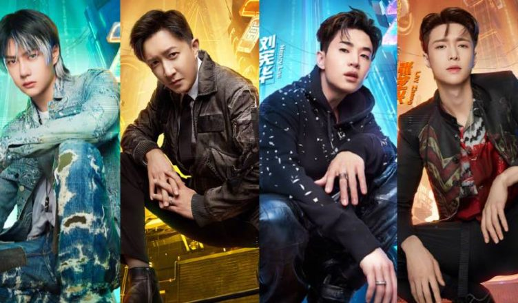 Lay Zhang Returns to Street Dance of China 4 with Wang Yibo, Han Geng, and Henry Lau as Captains