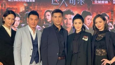 """Ruco Chan Drums Up Storyline for Possible Sequel to """"Sinister Beings"""" IG_06.12.21"""