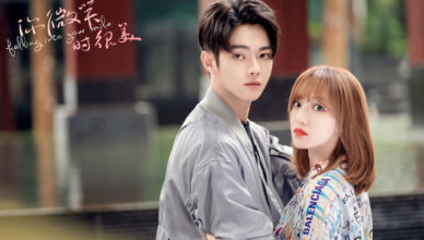 """""""Falling Into Your Smile"""" Production Team and YUE HUA Entertainment Address Criticism Directed at the Series and Cheng Xiao Over Inaccurate Depiction of Esports and Gamers"""