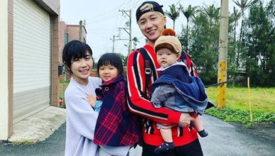 Ai Fukuhara and Chiang Hung-chieh Have Officially Divorced