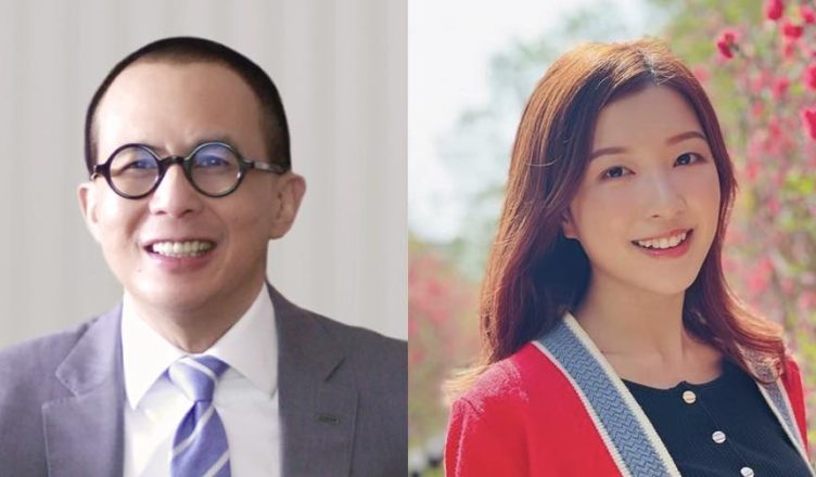 Billionaire, Richard Li, and Miss Hong Kong 2015 Second Runner Up, Karmen Kwok, Have Reportedly Split After 5 Years