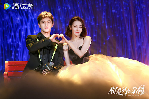 """Tencent is Making Sure People Watch Yang Yang and Dilraba in """"You Are My Glory"""""""
