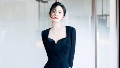 Yang Mi Hints at Relationship Status in New Interview